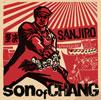 Sanjiro-small